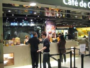 cafe_de_coral_01