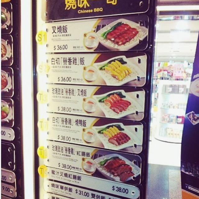 hong kong, food in hong kong, asian food, asian cuisine, cafe de coral, hong kong fast food, fast food in hong kong